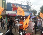 Dia Nacional de Paralisação contra a Reforma Trabalhista 10.11.2017
