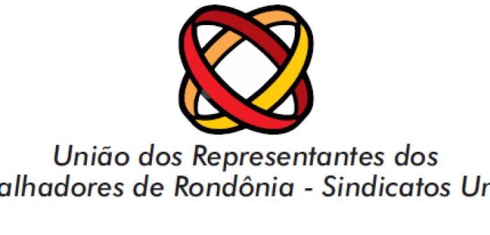 NOTA DE REPÚDIO – APROVAÇÃO DA REFORMA DA PREVIDÊNCIA ESTADUAL